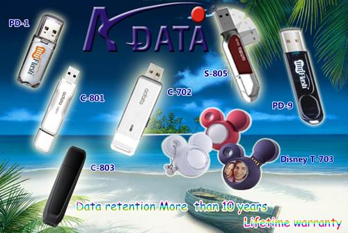all-adata-kcl1